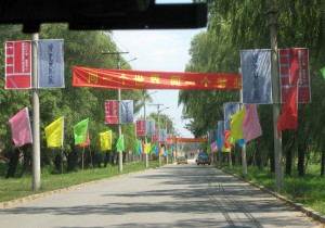 Driving to the Ku Art Center at the China Base